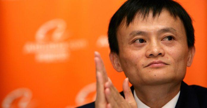 Jack Ma, cofondatorul al Alibaba Group Holding Ltd